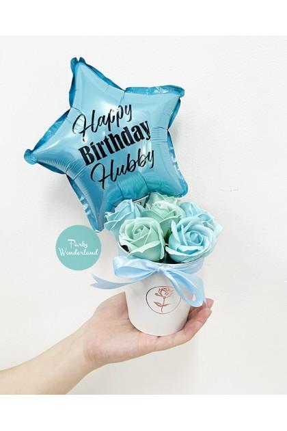 Mini Light Blue Star Balloon Bucket