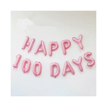 """16"""" Air Filled Happy 100 Days Letters"""
