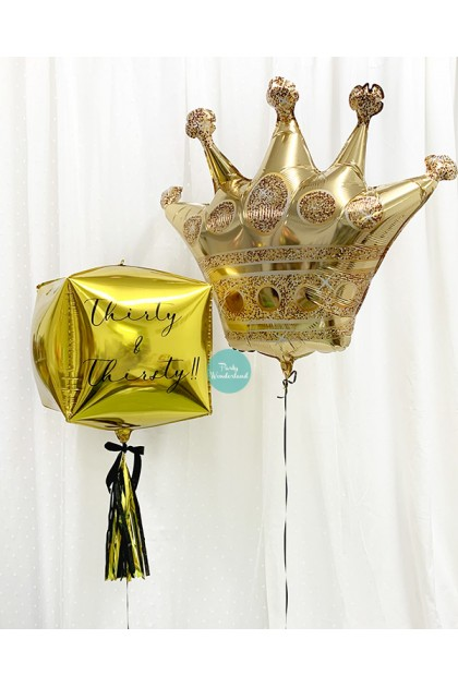 Personalized Message Gold Cube and Crown Bundle